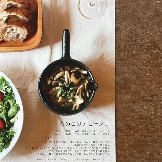 あっ、きのこのアヒージョ食べたい!城 進 展11/10(金)ー11/19(日)KOHORO(二子玉川)にて10日、11日(14時頃まで)在廊しております。どうぞよろしくお願いいたします。@jojosusumu
