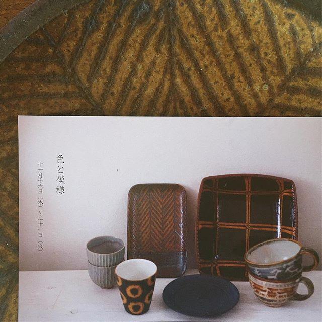 色と模様 展に参加します。11/16(木)〜11/21(火)仙台のつむぎさん にてお近くの方いらっしゃいましたら…@tsumugi0919 @jojosusumu