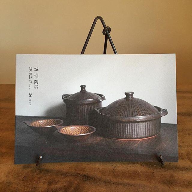 2月の展示のお知らせを…。2月17日(土)ー26日(月) sumica栖(横浜)にて在廊日 17日  定休日21日・いつもの鉄絵のうつわから土鍋やグラタン皿など耐熱のうつわまで。@utsuwa_sumica @jojosusumu