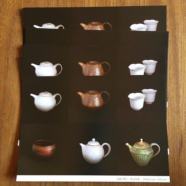 「五感に響く一杯のお茶」展に参加させていただいております。先週末より始まっています。.新茶の季節。器を変えると味も変わりますよね。お気に入りの器を見つけにぜひお出かけください。6月2日〜6月10日(6日は休み)savi no niwa にて@saviniwa @jojosusumu