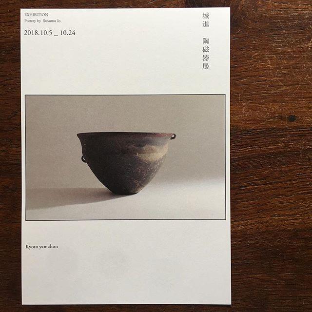 お次は….城進 陶磁器展10月5日(金)-10月24日(水)休廊日 木曜日京都やまほん にて在廊日 10月5日.今回は定番の食器や耐熱の器、薪窯の新作も出展予定です。京都は行楽の季節、皆様のお越しをお待ちしております。@kyoto_yamahon @jojosusumu