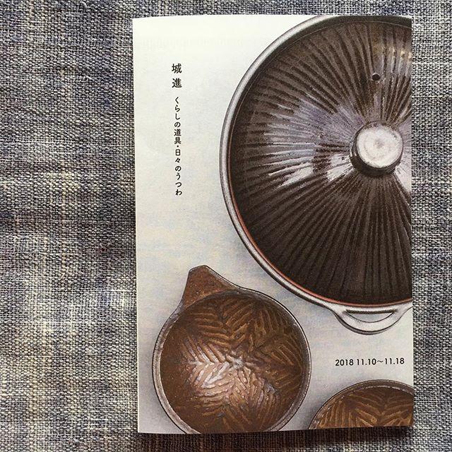 城 進 くらしの道具・日々のうつわ 展11月10日(土)〜11月18日(日)悠遊(福岡)にて在廊日 10日、11日土鍋や耐熱の器とそのまわりの器を中心に。どうぞよろしくお願いします。@yu_yu0304 @jojosusumu